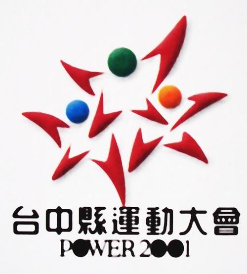 人 艺术字体 字体设计作品 中国字体设计网