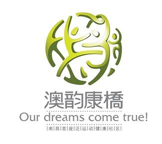 人 艺术字体 字体下载 中国书法字体,英文字体,吉祥物,美术字设计 中国字体设计网
