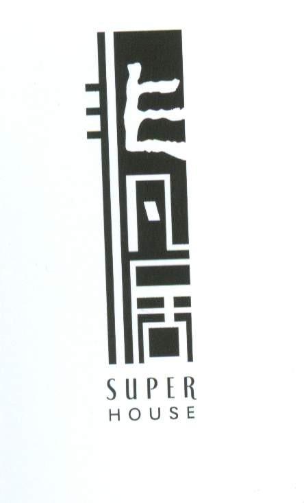 非凡居 - 艺术字体_艺术字体设计_字体下载_中国书法