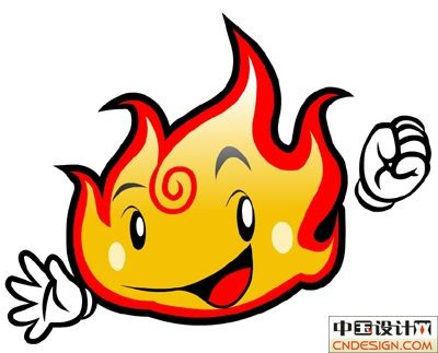 吉祥物火 - 艺术字体_艺术字体设计_字体下载_中国