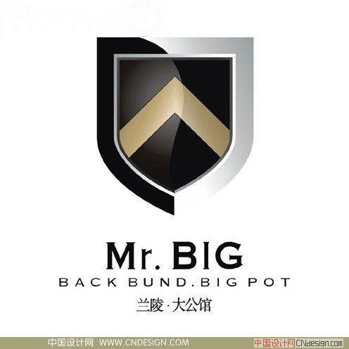 盾牌- 艺术字体_艺术字体设计_字体下载_中国书法字体