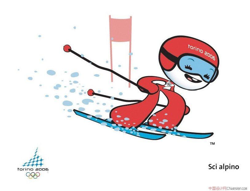 冬奥会吉祥物运动项目 - 艺术字体_艺术字体设计_字体