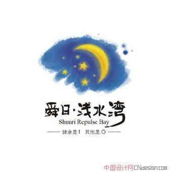 天空星月 - 艺术字体_艺术字体设计_字体下载_中国