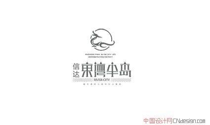 东湾半岛_艺术字体_字体设计作品-中国字体设计网_.
