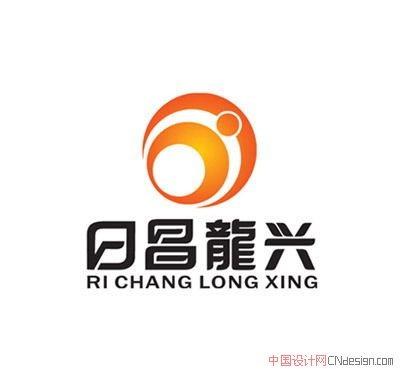 日昌龙兴_艺术字体_字体设计作品-中国字体设计网_.图片