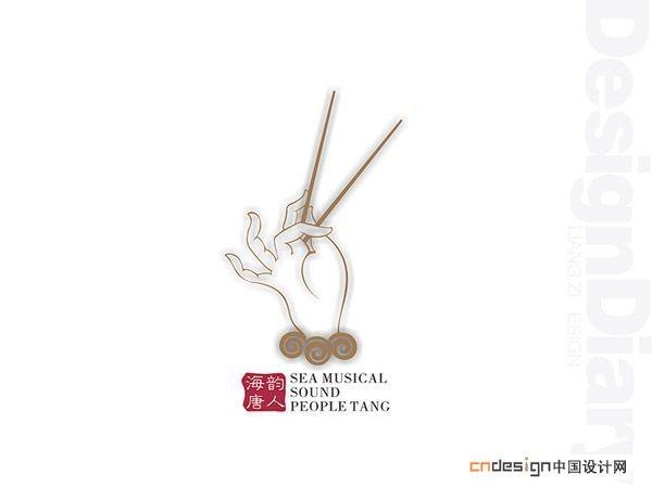 手筷子-艺术字体_艺术字体设计_字体下载_中晏均设计图片
