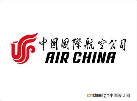 凤凰- 艺术字体_艺术字体设计_字体下载_中国书法字体