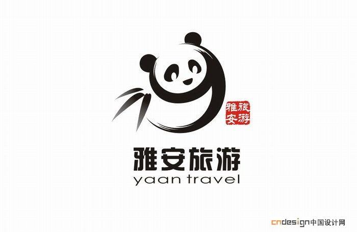 熊猫- 艺术字体_艺术字体设计