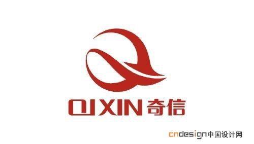 qx - 艺术字体_艺术字体设计_字体下载_中国书法字体