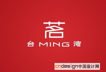 艺术字体魔术_爱的魔法字体设计_中文现代艺术字