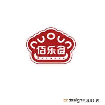 佰乐食 - 艺术字体_艺术字体设计_字体下载_中国书法