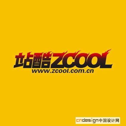 站酷zcool_艺术字体_字体设计作品-中国字体设计网_.