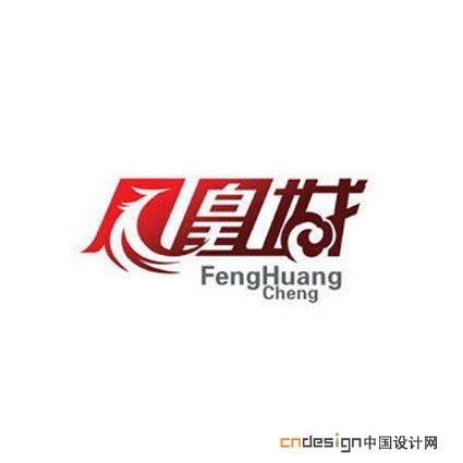 凤凰城 - 艺术字体_艺术字体设计_字体下载_中国书法