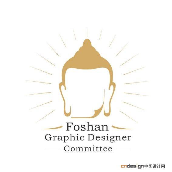 如来佛_图形字体_字体设计作品-中国字体设计网_ziti.图片