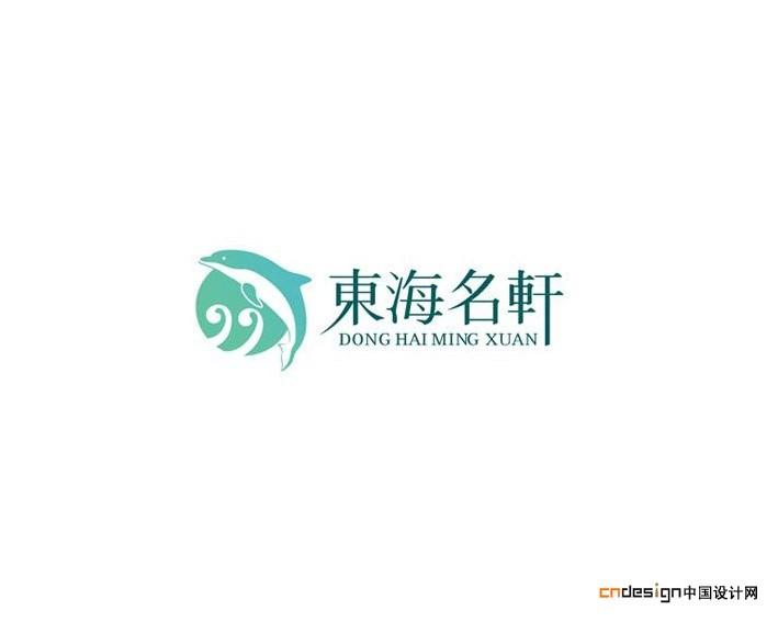 海豚- 艺术字体_艺术字体设计_字体下载_中国书法字体