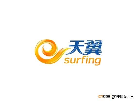 天翼云_艺术字体_字体设计作品-中国字体设计网_ziti.