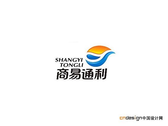 商易通利_艺术字体_字体设计作品-中国字体设计网_.