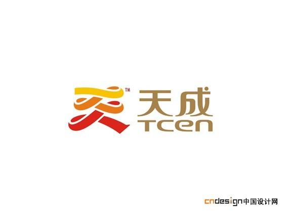 天成- 艺术字体_艺术字体设计_字体下载_中国书法字体