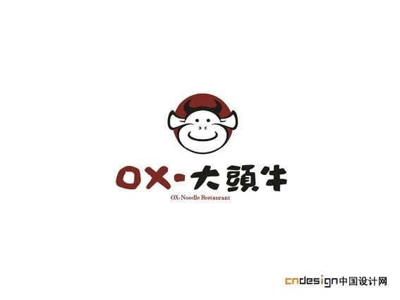 牛头- 艺术字体_艺术字体设计