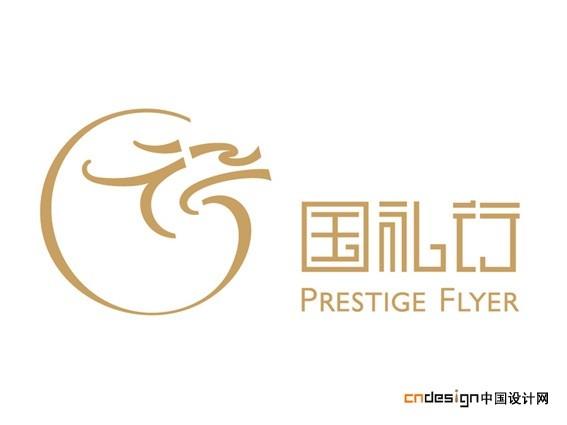 龙国礼行_图形字体_字体设计作品-中国字体设计网_.