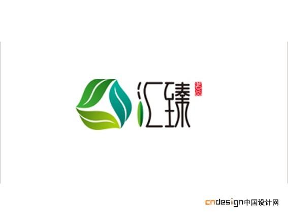 汇臻- 艺术字体_艺术字体设计_字体下载_中国书法字体