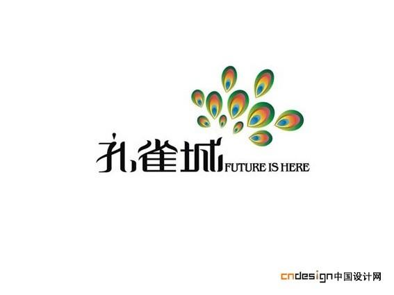 孔雀城_图形字体_字体设计作品-中国字体设计网_ziti.