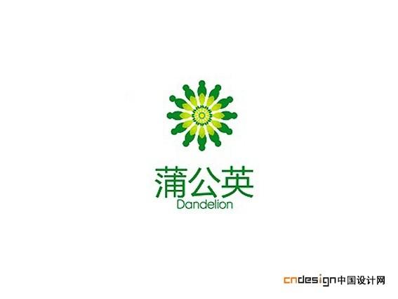 蒲公英 - 艺术字体_艺术字体设计_字体下载_中国书法