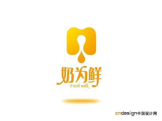 艺术字体_艺术字体设计