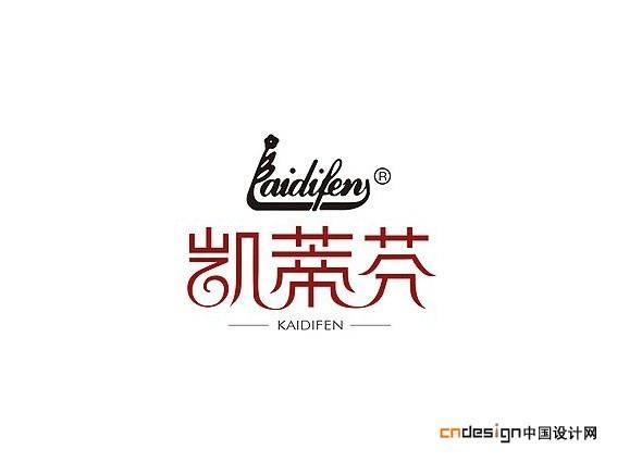 凯蒂芬_艺术字体_字体设计作品-中国字体设计网_ziti.