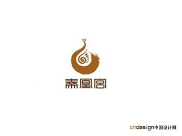 火车- 艺术字体_艺术字体设计_字体下载_中国书法字体