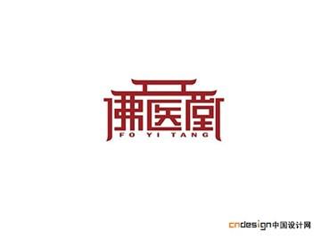 徽府茶行 - 艺术字体_艺术字体设计