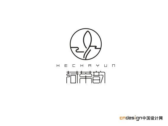 荷荣韵_图形字体_字体设计作品-中国字体设计网_ziti.
