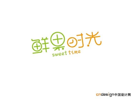 时光雕刻logo