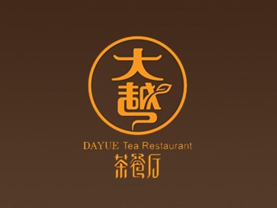 大越 茶餐廳 圓_藝術字體_字體設計作品-中國字體設計