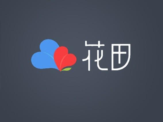 心 叶子 花田 - 艺术字体_艺术字体设计_字体下载