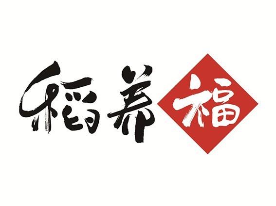 logo 标识 标志 设计 矢量 矢量图 素材 图标 567_425