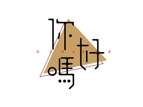 设计 矢量 矢量图 素材 567_425