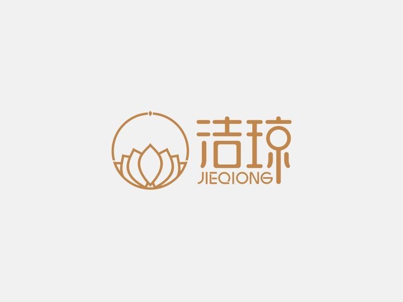 莲花 洁琼 - 艺术字体_艺术字体设计_字体下载_中国
