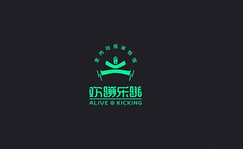 欢蹦乐跳_艺术字体_字体设计作品-中国字体设计网_.