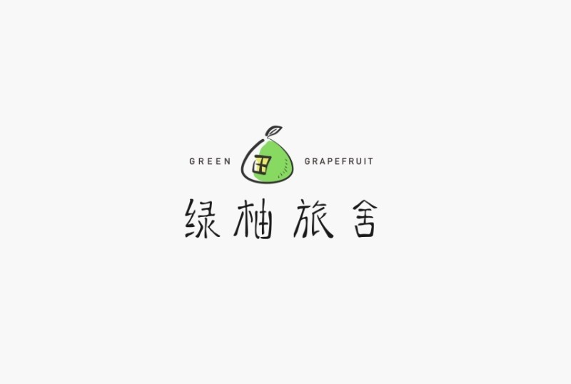 绿柚旅舍_艺术字体_字体设计作品-中国字体设计网_.