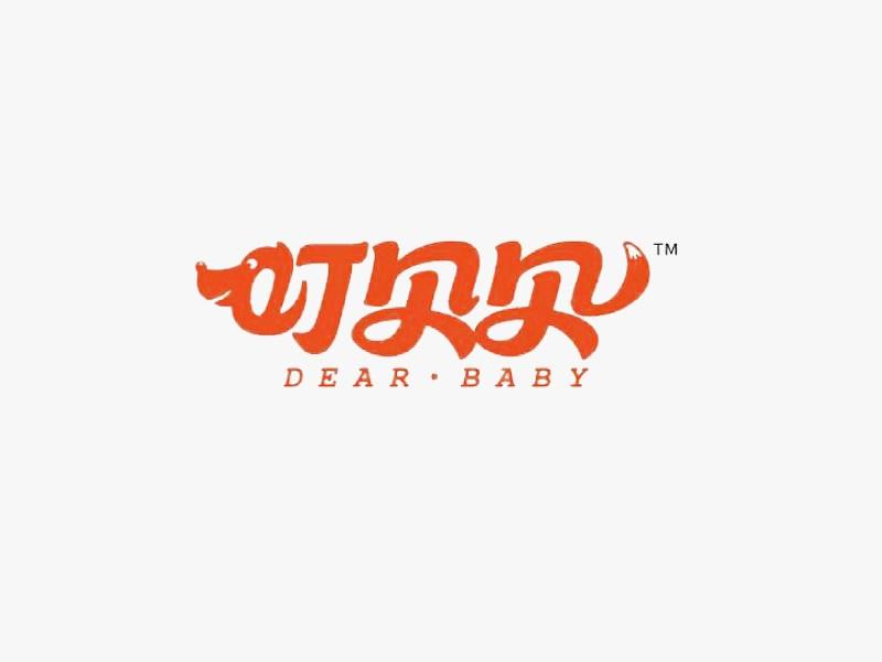 叮贝贝_艺术字体_字体设计作品-中国字体设计网_ziti.图片